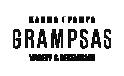 Ktima Grampsa - Λαγοπόδο Ζάκυνθος